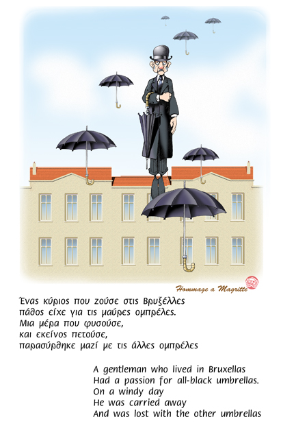 HOMMAGE A MAGRITTE REVISED